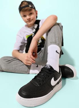 Sneakers Jungen