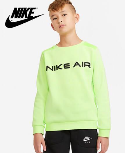 Nike Jungen