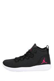 Jordan - Reveal chaussures de basketball - Black + Pink