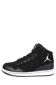 Jordan - Executive Basketballschuhe -