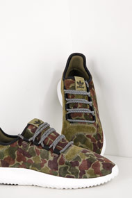 adidas Originals - Tubular sneakers basses - Camouflage