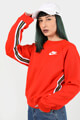 Nike - Sweatshirt - Red